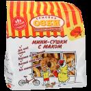 "Mini-sooshka ""Ozby Family"" with poppy seeds (pack)"
