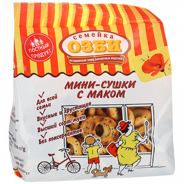 "Mini-sooshka ""Ozby Family"" with poppy seeds (pack)"