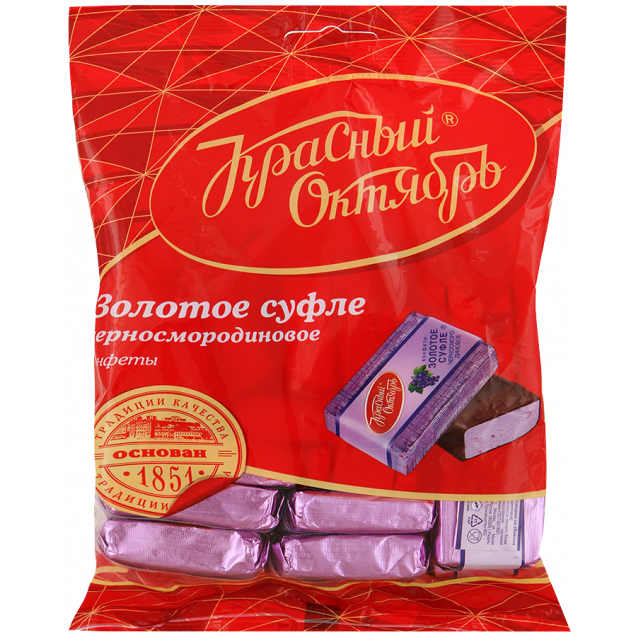 "Candies ""Golden Souffle - Blackcurrant"" (pack)"