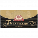 "Chocolate ""Babaevskiy Elite - 75% Cocoa"""
