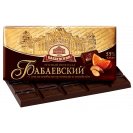"Dark chocolate ""Babaevskiy with pieces of Orange & Almond"""