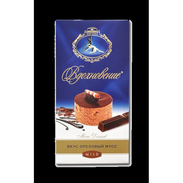"Chocolate ""Inspiration - Mini Dessert - Nut Mousse"""