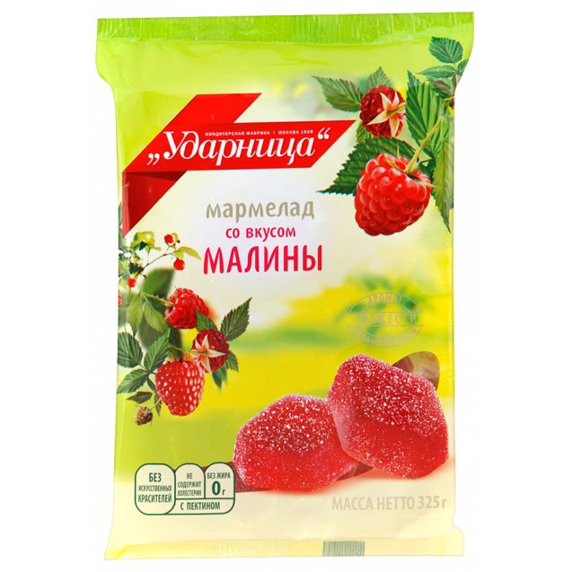 Marmalade with taste of raspberries (pack)
