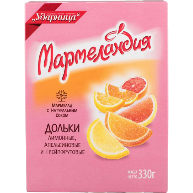 "Marmalade ""Marmelandia - Slices of Lemon, Orange and Grapefruit"" (box)"
