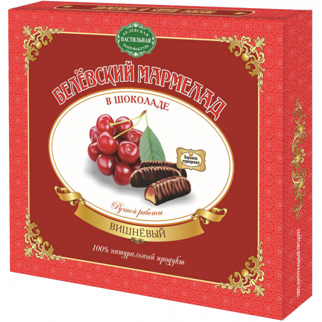 "Belevskiy marmalade ""Cherry In Chocolate"" - hand made (box)"