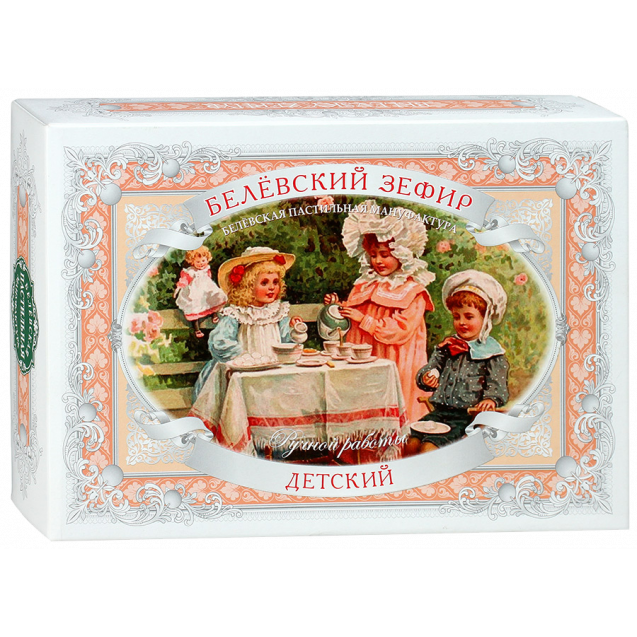 "Belevskiy marshmallow ""For Children"" - hand made (box)"
