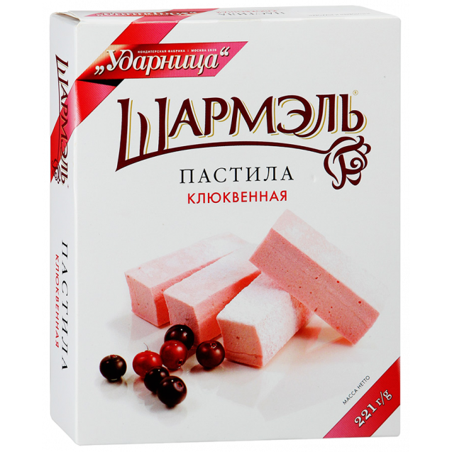 "Marshmallow ""Charmel Cranberry"" (box)"
