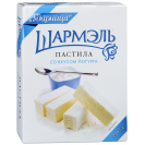"Marshmallow ""Charmel Yoghurt"" (box)"