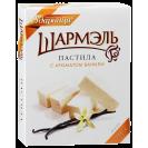"""Marshmallow """"Charmel With Aroma of Vanilla"""" (box)"""