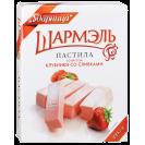 "Marshmallow ""Charmel with Strawberry Taste with Cream"" (box)"