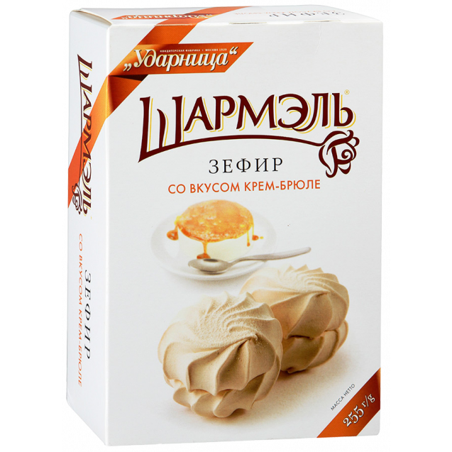 "Marshmallow ""Charmel With The Taste of Creme Brulee"" (box)"