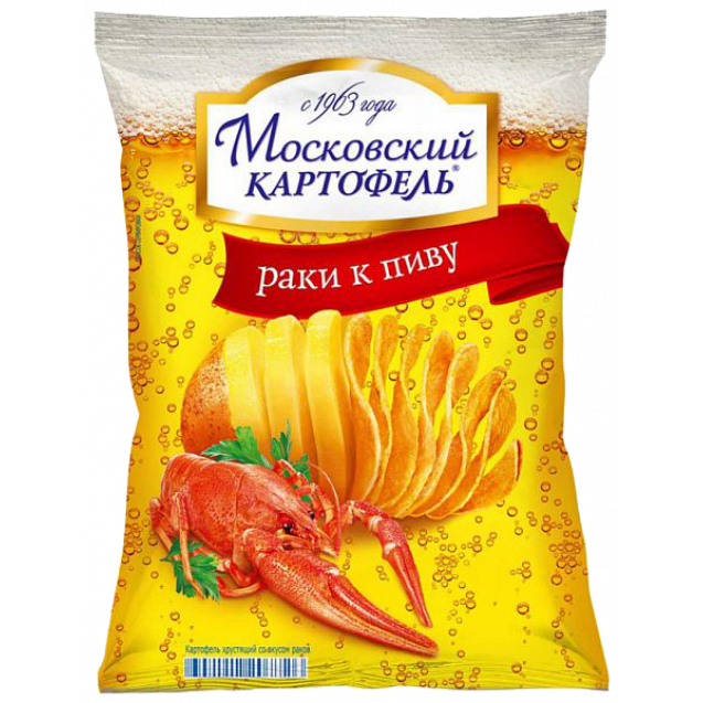Moscow Potato - Crawfish for Beer