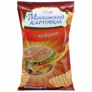 Moscow Potato - Cheeseburger