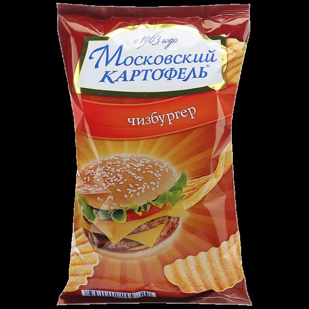 Moscow Potato - Cheeseburger